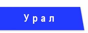 Запасные части Урал