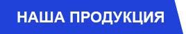 запасные части автомото34.ру